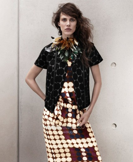 Marni for H&M �����-���� 2012