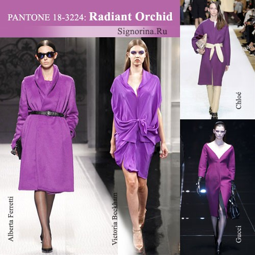 ������ ����� �����-���� 2014-2015 ����, ����: ������� ������� (Radiant Orchid)